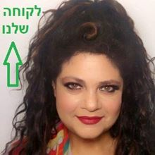 Picture of Love you, leaving you - Dafna Armoni